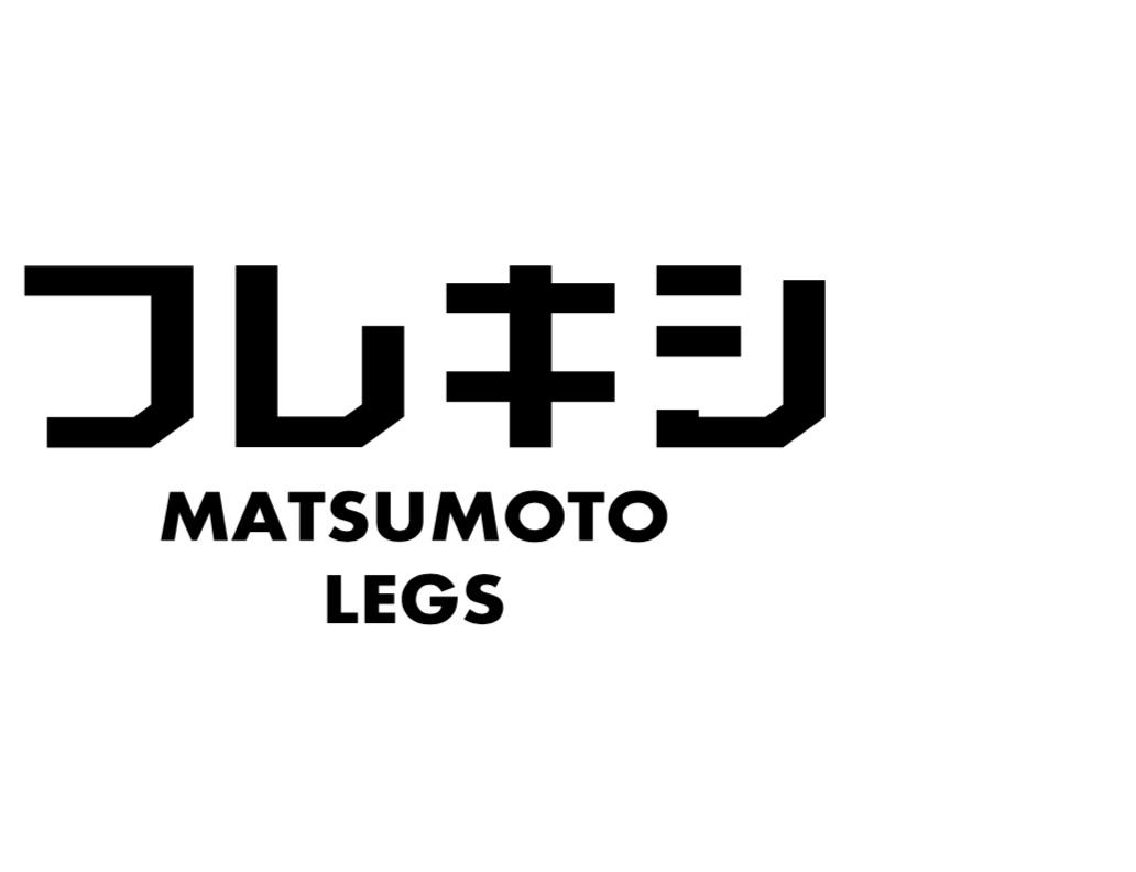 松本市でパーソナルトレーニングなら美脚のプロがいる「フレキシ」